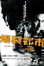 Explosive City - 2004