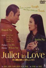 Juliet in Love - 2000