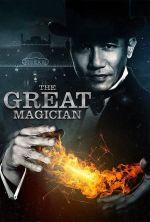 The Great Magician - 2011
