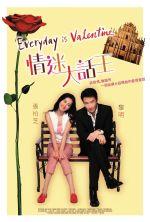 Everyday is Valentine - 2001