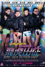 SDU: Sex Duties Unit - 2013