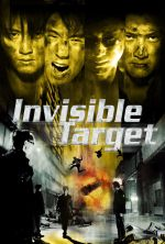 Invisible Target - 2007