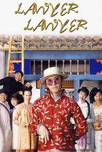 Lawyer Lawyer - 1997