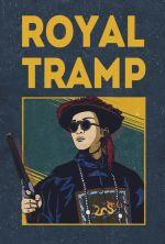 Royal Tramp - 1992
