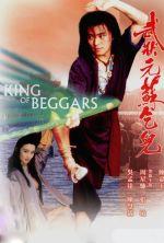 King of Beggars - 1992