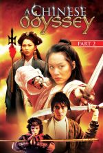 A Chinese Odyssey Part Two: Cinderella - 1995