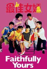 Faithfully Yours - 1988