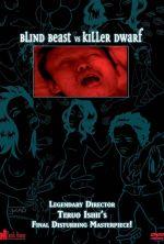 Blind Beast vs Dwarf Killer - 2001