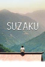 Suzaku - 1997