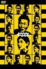 IKKA - 2003