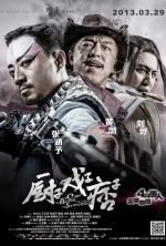 The Chef, The Actor, The Scoundrel - 2013
