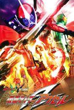 Kamen Rider W Returns: Kamen Rider Accel - 2011