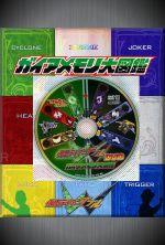 Kamen Rider W DVD: Gaia Memory Encyclopedia - 2010