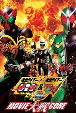 Kamen Rider × Kamen Rider OOO & W Featuring Skull: Movie War Core - 2010