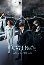Death Note: Light Up the New World - 2016