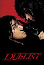 Duelist - 2005