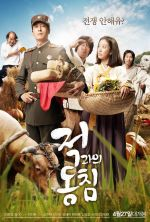 In Love and the War - 2011