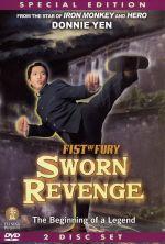 Fist of Fury - Sworn Revenge - 2002