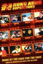 Hong Kong Superstars - 2001