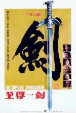 The Supreme Swordsman - 1984