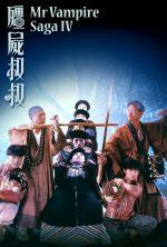 Mr Vampire Saga 4 - 1988