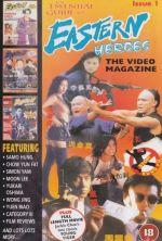 Eastern Heroes: The Video Magazine - Volume 1 - 1995