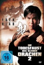Kickboxer - 1993