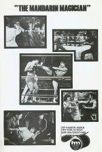 Bloody Ring - 1974