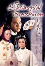 The Sentimental Swordsman - 1977