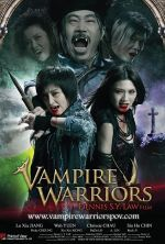 Vampire Warriors - 2010