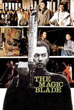 The Magic Blade - 1976