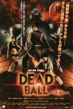 Deadball - 2011