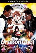 Tokyo Dragon Chef - 2020