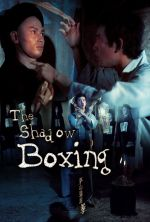 The Shadow Boxing - 1979