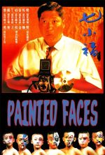 Painted Faces - 1988