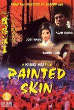 Painted Skin - 1993