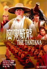 The Tantana - 1991