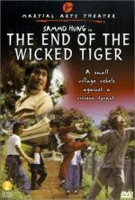 End of the Wicked Tigers - 1973