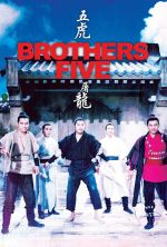 Brothers Five - 1970