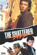 The Shatterer - 1987