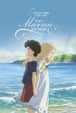When Marnie Was There - 2014