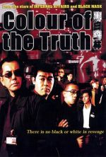 Colour of the Truth - 2003