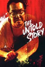 The Untold Story - 1993