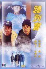Lucky Encounter - 1992