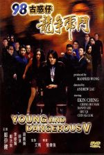 Young and Dangerous 5 - 1998