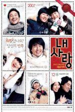 My Love - 2007
