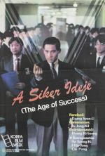 The Age of Success - 1988