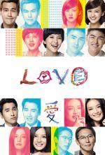 Love - 2012