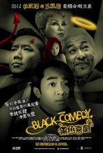 Black Comedy - 2014