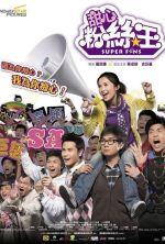 Super Fans - 2007